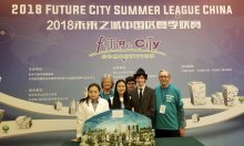 ASFL Future City Team and Teachers at the China Competition