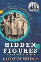 Cover of Hidden Figures, by Margot Lee Shetterly